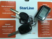 Установка StarLine A93 2CAN+2LIN в Honda CR-V (III)