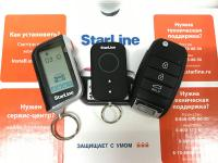 Установка StarLine A93 2CAN+2LIN GSM в KIA Rio X-line